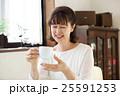 コーヒーを飲むシニア 25591253