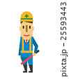 交通警備【フラット人間・シリーズ】 25593443