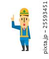 ベクター 人物 男性のイラスト 25593451