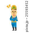 ベクター 人物 男性のイラスト 25593452