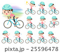 Bun hair mom Pants style ride on rode bicycle 25596478