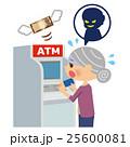 振り込め詐欺 ATM 女性のイラスト 25600081