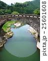 霊台橋 25601608