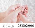 新生児 家族 ボディーパーツ 25602990