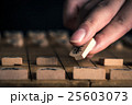 将棋 ゲーム 趣味の写真 25603073