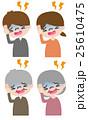 頭痛 痛い 病気のイラスト 25610475