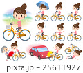 Bun hair mom Pants style ride on city bicycle 25611927