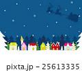 クリスマス 雪 町並みのイラスト 25613335