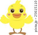 鳥 ヒヨコ 白バックのイラスト 25615110