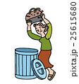 古いバッグを捨てる奥さん 25615680