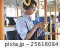 バス通勤 ビジネスマン 25616084