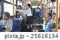 バス車内 イメージ 25616134