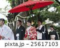 和装ウェディング 結婚式 神前結婚式の写真 25617103