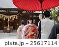 神前結婚式 神社 神主の写真 25617114