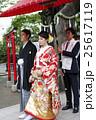 和装ウェディング 結婚式 神前結婚式の写真 25617119