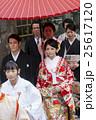 和装ウェディング 結婚式 神前結婚式の写真 25617120