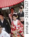 和装ウェディング 結婚式 神前結婚式の写真 25617127