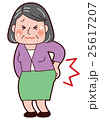 腰痛 シニア 女性のイラスト 25617207