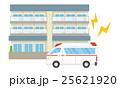 マンション アパート 救急車 25621920