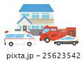 事件 事故 パトカー 救急車 消防車 25623542