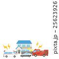 救急車 パトカー 消防車 25623926