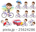 Gray suit business woman ride on city bicycle 25624286