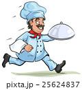 シェフ 料理人 ベクトルのイラスト 25624837