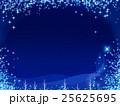 星空のイルミネーション 25625695