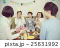 誕生日パーティー 25631992