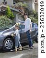 親子で洗車 25632049