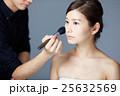 女性 メイク 化粧の写真 25632569