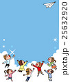 子供と紙飛行機 未来と希望と夢  25632920