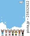 子供と紙飛行機 未来と希望と夢 25632922