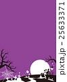 ハロウィンの背景 25633371