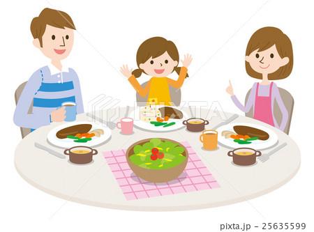 家族で食事のイラスト素材 25635599 Pixta
