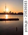夕日と東京スカイツリー 25636083