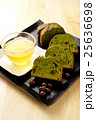 パウンドケーキ 焼き菓子 スイーツの写真 25636698