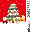 クリスマスツリー サンタクロース トナカイのイラスト 25637889