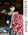 和装ウェディング 神前結婚式 結婚式の写真 25638078