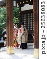神社 和装ウェディング 神前結婚式の写真 25638083