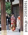 神社 和装ウェディング 神前結婚式の写真 25638091