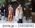 神社 和装ウェディング 神前結婚式の写真 25638092