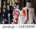 神社 和装ウェディング 神前結婚式の写真 25638096