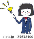 学生 女子学生 女子のイラスト 25638400