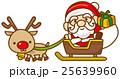 ソリに乗るかわいいサンタクロースのイメージイラスト 25639960