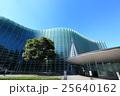 国立新美術館 美術館 新美術館の写真 25640162