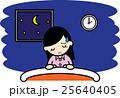 不眠 女性 不眠症のイラスト 25640405