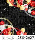 背景 梅 菊のイラスト 25642027