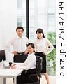 オフィスの若い女性と上司と同僚 25642199