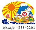 酉年 めでたい 富士山のイラスト 25642201